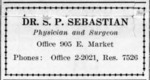 A&T Register advertisement for Dr. Sebastian, 1935 by North Carolina A&T State University